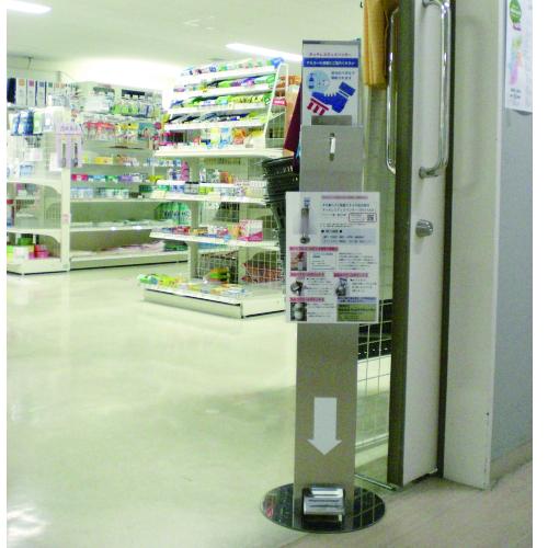 長野県庁に消毒スタンド設置