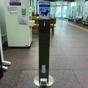 長野市役所に消毒スタンド設置
