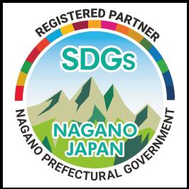 SDGs長野県ロゴ山岳